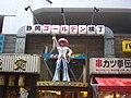 静岡ゴールデン横丁.jpg