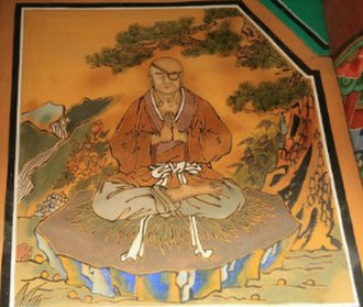 Gung Ye - Image: 궁예