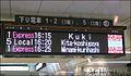 기타센주 역의 열차 도착 안내기.jpg