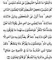 002102 Al-Baqrah UrduScript.jpg