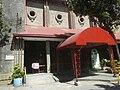 0160Baroque façade of Saint Augustine Church of Baliuag Bells 10.jpg