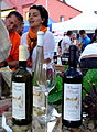 028 Eine Auswahl verschiedener Weine aus Nord-Vorkarpaten, Jasło 2013.JPG