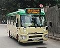 070001 ToyotacoasterWJ4603,NT97A.jpg