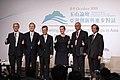 10.09 副總統主持「『亞洲前瞻』圓桌對話」 - Flickr id 48868645446.jpg