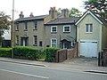 109-109a Bell Street - geograph.org.uk - 1305110.jpg