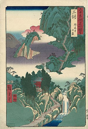 "Mikawa Province - Hiroshige ukiyo-e ""Mikawa"" in ""The Famous Scenes of the Sixty States"" (六十余州名所図会), depicting the mountainous scenery around the temple of Hokai-ji, a popular pilgrimage destination in Mikawa"