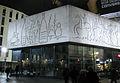 117 Fris de Picasso (Col·legi d'Arquitectes, pl. Nova - c. Capellans).jpg