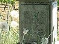 119 коломенски 120 серпуховски полк3.jpg