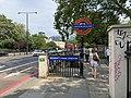 11 Regent's Park station entrance.jpg
