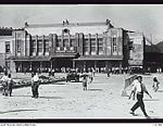 131780 RAILWAY STATION COMPLETELY REBUILT ONE YEAR AFTER THE ATOM BOMB WAS DROPPED.JPG