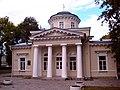 134. Peterhof. St. Petersburg Prospekt, 11.jpg