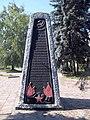 1341. Брянск. Могила Игната Фокина.jpg