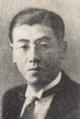 14th Jinkichi Watanabe.png