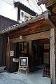 150425 Ishitani Residence Chizu Tottori pref Japan41n.jpg