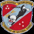 151st Fighter-Interceptor Squadron - Emblem.png
