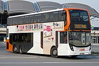 1526 at HZMB Hong Kong Port (20181027160038).jpg