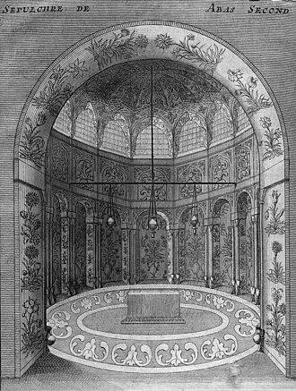 Abbas II of Persia - The tomb of Abbas II.