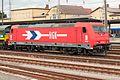 16-07-09-Bahnhof-Eberswalde-RR2 0711.jpg