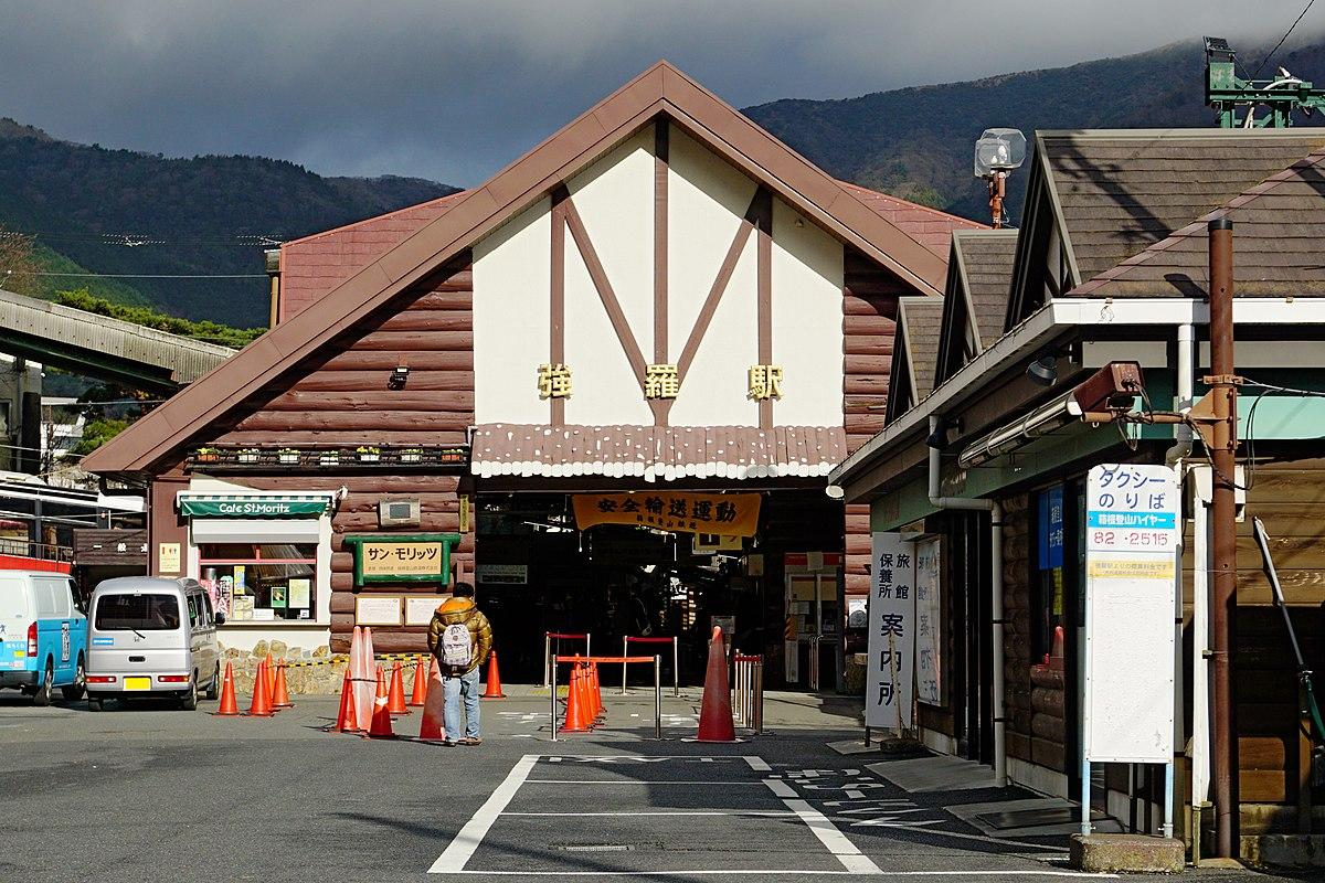 Gōra Station - Wikipedia