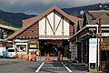 161223 Gora Station Hakone Japan01n.jpg