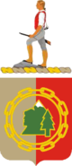 167th Support Battalion coat of arms