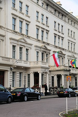 Embassy of Ethiopia, London - Image: 16 Princes Gate