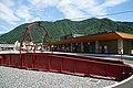 170826 Kinugawa Onsen Station Nikko Japan05n.jpg