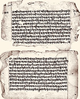 Devanagari - Wikipedia