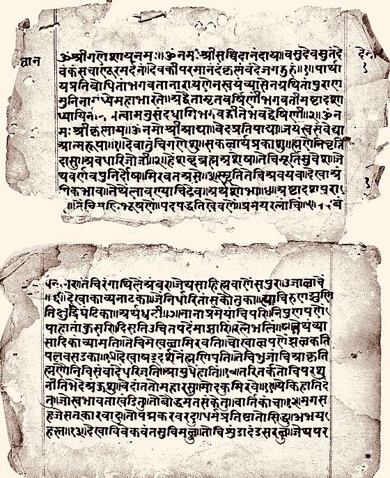 Devanagari - Wikiwand
