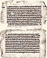 1765 Saka, 1843 CE, Jnanesvari Jnandeva Dnyaneshwar manuscript page 1 and 2, Devanagari Marathi.jpg