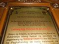 1817San Mateo Rizal Church Aranzazu Landmarks 25.jpg