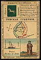 1856. Card from set of geographical cards of the Russian Empire 138.jpg