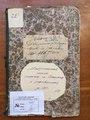 1865 год. Метрическая книга синагоги Ольшанка. Рождение.pdf
