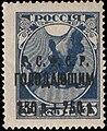 1922 CPA 35.jpg