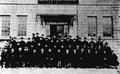 1924년 3월 송도고등학교 제5회 졸업식.png
