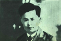 1926任弼时.png