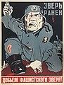 1943. Зверь ранен. Добьем фашисткого зверя!.jpg