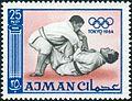1965 stamp of Ajman Tokyo Olympics judo6.jpg