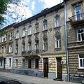 19 Hrushevskoho Street, Lviv (01).jpg