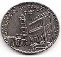 1 песо. Куба. 2001. Монументы Кубы - Церковь Святой Троицы, Тринидад.jpg
