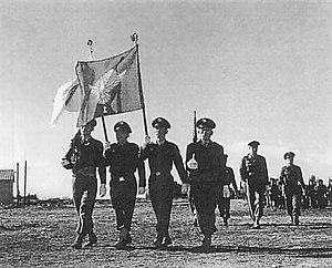 Japan Self-Defense Forces - National Police Reserve (15 December 1951)