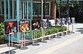 2000년대 초반 서울소방 소방공무원(소방관) 활동 사진 크기변환 DSC 2827.JPG