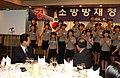 2004년 6월 서울특별시 종로구 정부종합청사 초대 권욱 소방방재청장 취임식 DSC 0205.JPG