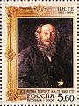2006. Марка России stamp hi12612362854b2cf03d4c854.jpg