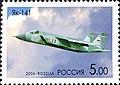 2006. Марка России stamp hi12740104754befdb6b51ece.jpg