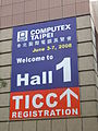 2008Computex Official AD for Registration and TICC guide.jpg