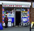 2009 newsagent Manchester England 3610051921.jpg