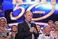 2011-11-13 Владимир Путин на юбилейном выпуске передачи КВН-50 (09).jpeg