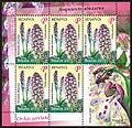 2011. Stamp of Belarus 46-2010-12-27-list-2.jpg