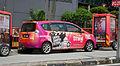 2011 Perodua Alza Encorp Strand Mall mobile advertising vehicle in Subang Jaya, Malaysia (01).jpg